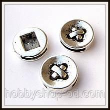 Намистина-рамка для браслетів гудзик(діам. 1,8 см) 3 шт