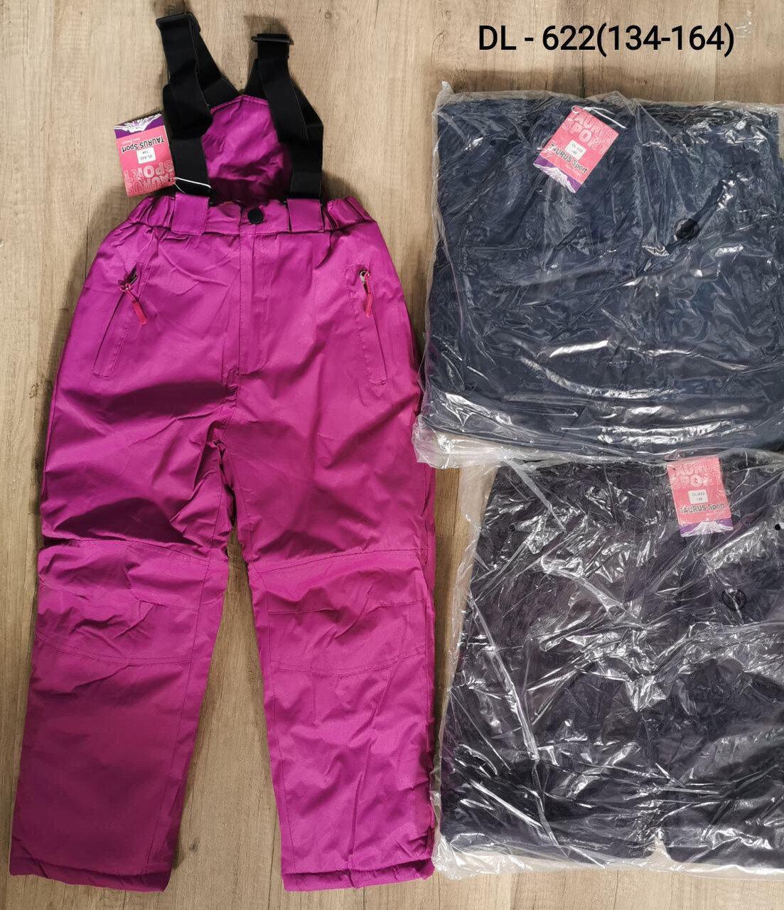 Полукомбинезон (лыжные штаны) для девочек оптом, Taurus, размеры 134-164р , арт. DL-622
