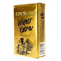 Кофе молотый EdusCHo Wiener kaffee  250г (Германия).
