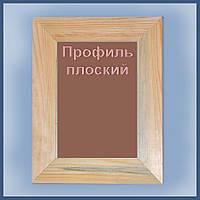 Рамка деревянная плоскаяя шириной 45мм под покраску. Размер, см.  13*18
