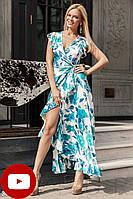 Длинное летнее платье рукава-крылышки асимметричная юбка с воланом бело-голубое