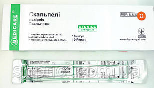 Скальпель одноразовый хирургический № 22/ Medicare,1 шт.