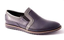 Туфли мужские синие Romani 5680121