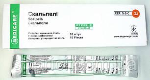 Скальпель одноразовый медицинский № 23/ Medicare, 1 шт.