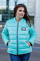 """Стеганая женская зимняя куртка """" Winter"""" с карманами (большие размеры)"""