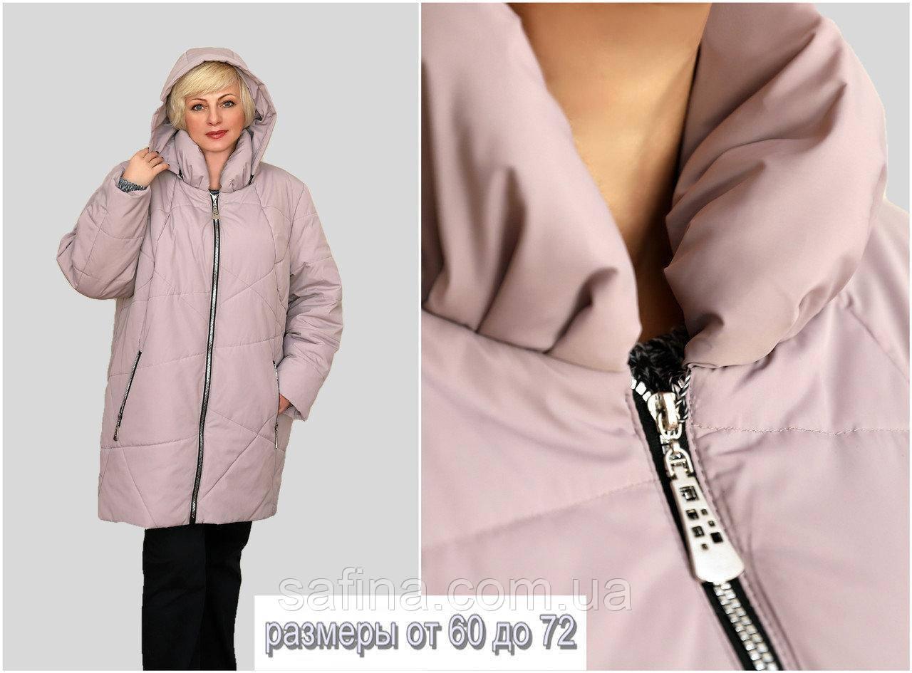 Светлая женская куртка супербатал до 72 размера