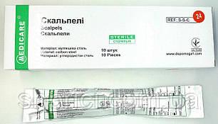 Скальпель одноразовый хирургический № 24/ Medicare, 1 шт.