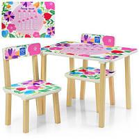 Детский игровой столик для девочки