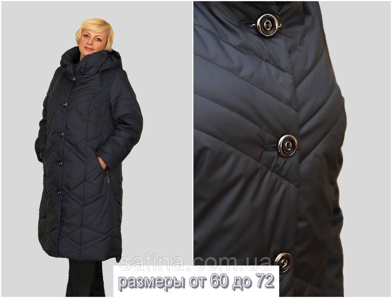 Удлинённая женская куртка супербатал до 72 размера
