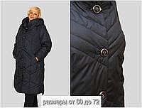 Удлинённая женская куртка супербатал до 72 размера, фото 1