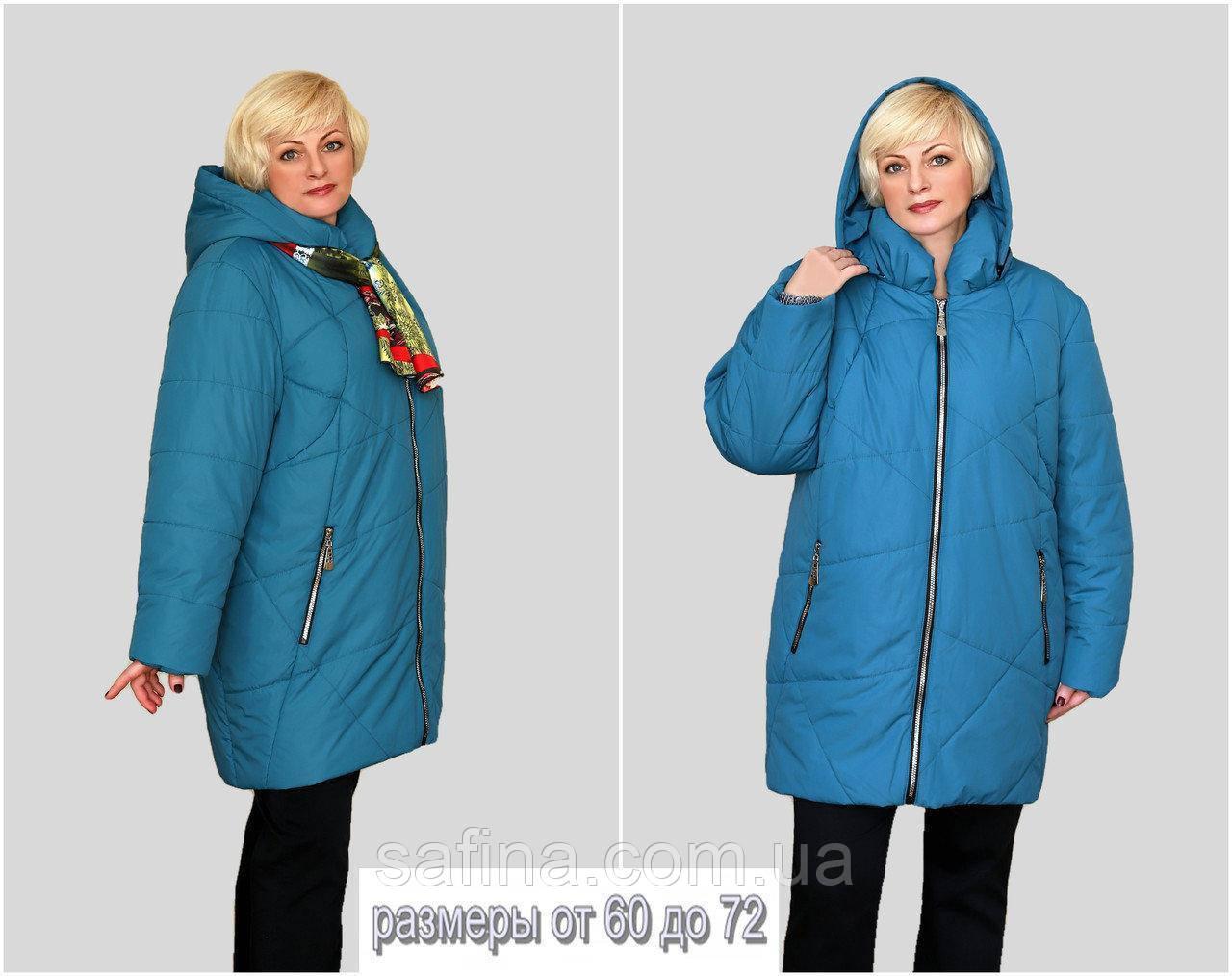 Красивая женская куртка супербатал до 72 размера