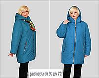 Красивая женская куртка супербатал до 72 размера, фото 1