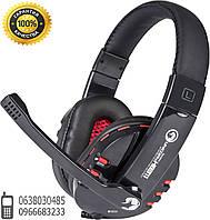 Наушники игровые Marvo H 8311 Wired Gaming Headset