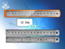 Линейка металлическая 15см, двойная шкала