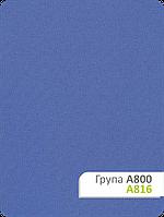 Тканина для рулонних штор А 816