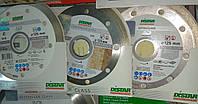 Алмазный диск d125мм Distar серый Decor Slim