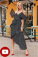 Длинное хлопковое летнее платье на запах с открытыми плечами черное в горох