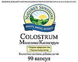 Колострума (Молозиво) НСП. Colostrum NSP. Колострума NSP. Натуральна БІОДОБАВКА, фото 5