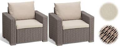 Садовая мебель Кресло - Allibert (1 кресло)