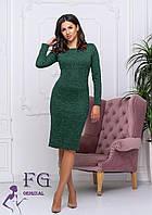 Платье футляр с длинным рукавом теплое  ангора софт 42 44 46 48 50 р, фото 1