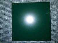 Лист оцинкованный с полимерным покрытием РЕ RAL 6005 0,4 мм лист (1250*2000)