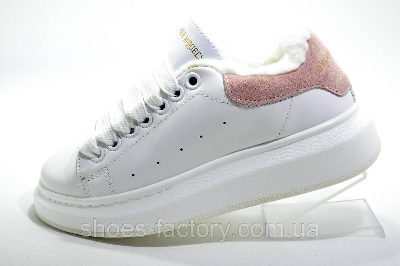 Зимние кроссовки в стиле Alexander McQueen, White\Белые на меху
