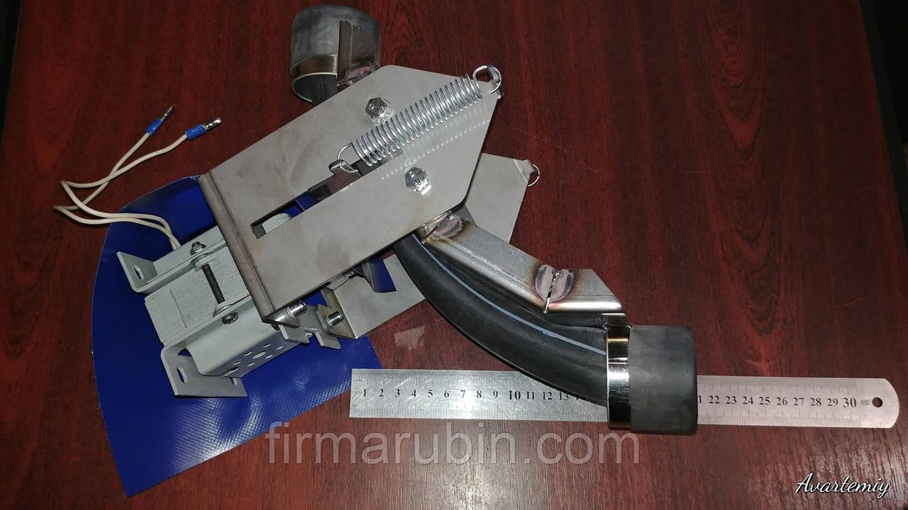Сливной клапан СК50-90 (001)  для промышленной стиральной машины