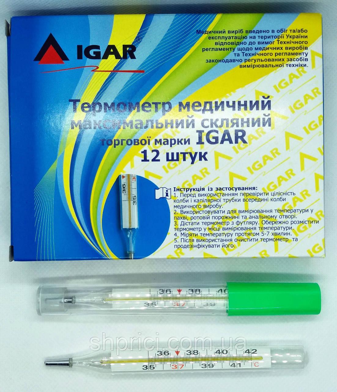 Градусник (термометр) ртутный медицинский / ИГАР