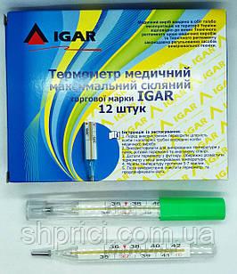 Градусник (термометр) ртутний медичний / ІГАР