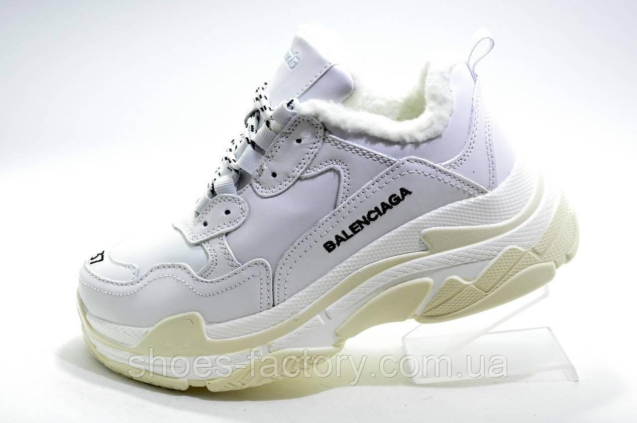 Зимние кроссовки в стиле Balenciaga triple s, White\Белые на меху