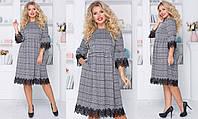 """Милое трикотажное платье в клетку """"Rut"""" с кружевом и карманами (большие размеры)"""