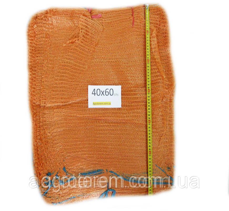 Сетка овощная 40х60 (до 20кг)  1000 шт оранжевая
