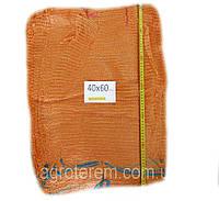 Сетка овощная 40х60 (до 20кг)  1000 шт оранжевая, фото 1