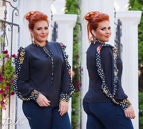 Веселенькая блуза с рюшами, фото 2