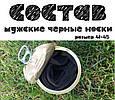 Носки настоящего мужчины - Консервированный подарок - Мужской подарок, фото 4