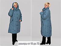 Нежная женская куртка супербатал до 72 размера