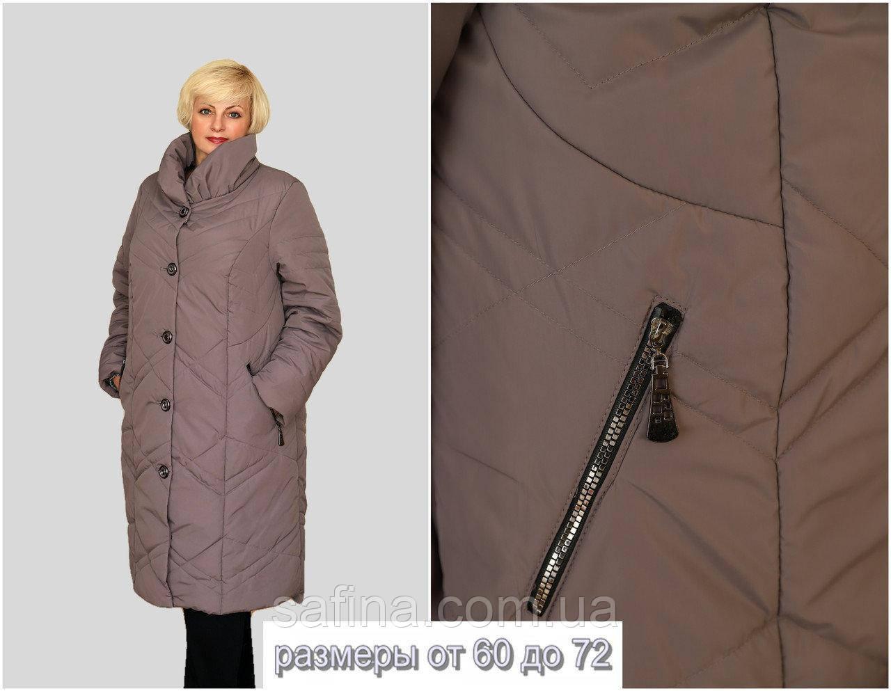 Женская куртка кофейная супербатал до 72 размера