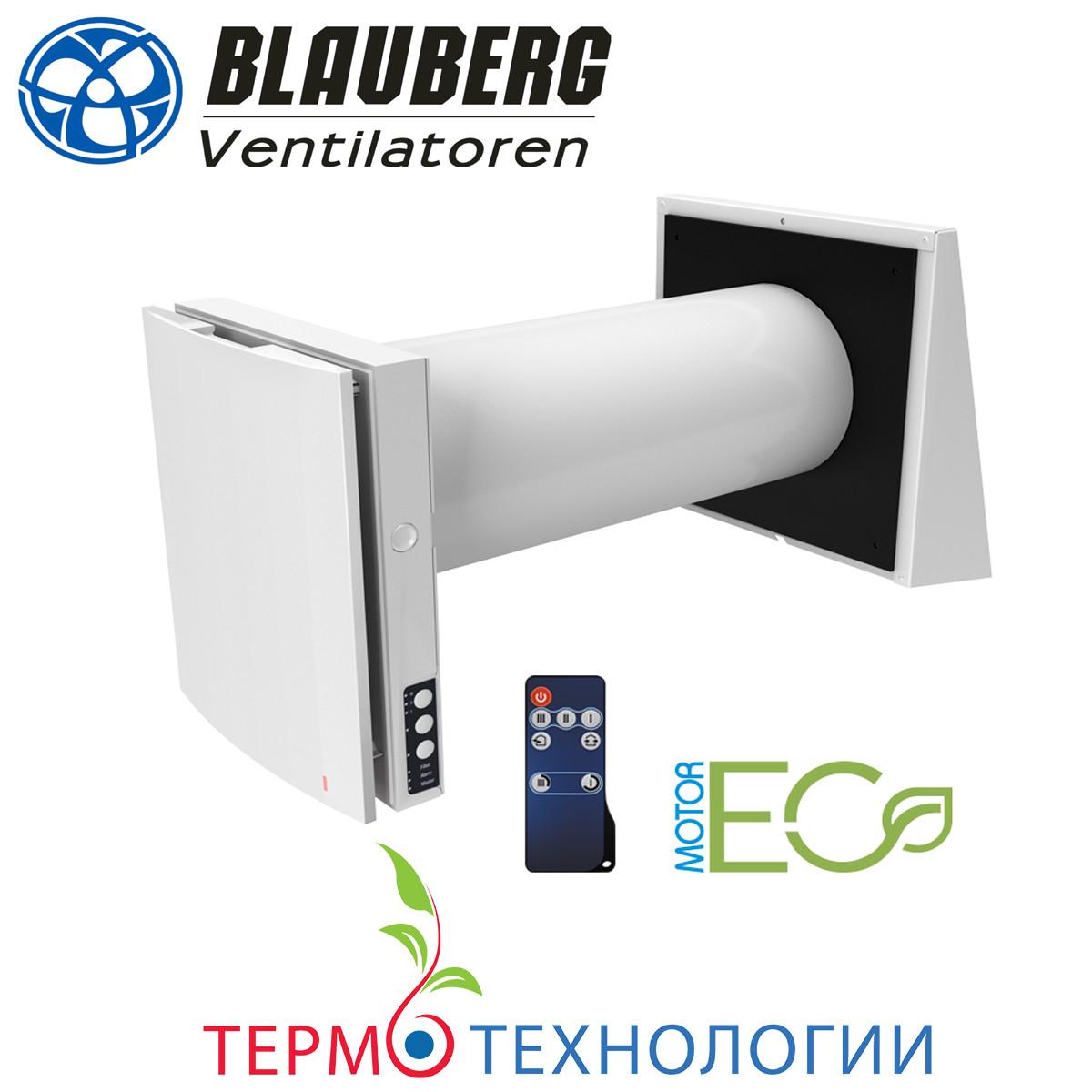 Рекуператор  Blauberg Vento Expert A50-1 Pro для помещения 25 м.кв.