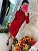 Модное платье, воротник-стойка спереди молния, трикотаж мелкая машинная вязка. Размер:С,М. Разные цвета.(0806), фото 3
