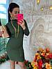 Модное платье, воротник-стойка спереди молния, трикотаж мелкая машинная вязка. Размер:С,М. Разные цвета.(0806), фото 4