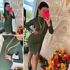 Модное платье, воротник-стойка спереди молния, трикотаж мелкая машинная вязка. Размер:С,М. Разные цвета.(0806), фото 6