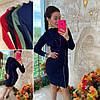 Модное платье, воротник-стойка спереди молния, трикотаж мелкая машинная вязка. Размер:С,М. Разные цвета.(0806), фото 8