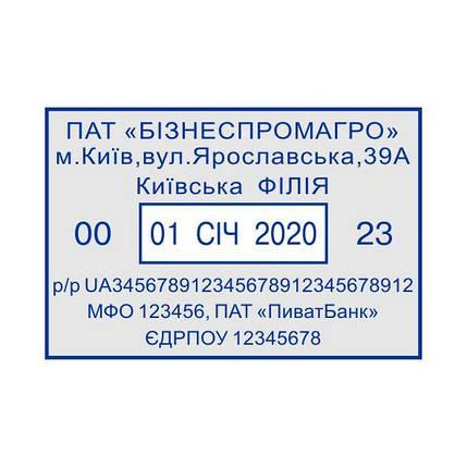 Датер пластмасовий 4мм з вільним полем 40x64 мм, Shiny S-829D/F, фото 2