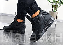 Мужские кроссовки Nike Air Max 90 Sneakerboot Black Найк Аир Макс 90 Сникербут черные, фото 2