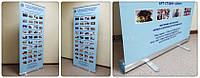 Мобильный стенд ролл-ап Standart 100x200 см
