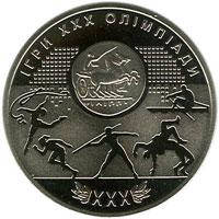 Ігри ХХХ Олімпіади монета 2 гривні, фото 2