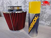 Фильтр воздушный нулевого сопротивления с пропиткой Mannol (D рез = 63 или 76 мм) (RIDER) RD.1430SB00176+проп.