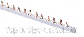 Шина  соединительная типа PIN (штырь) 3Р 63А (длинна 1м), ІЕК