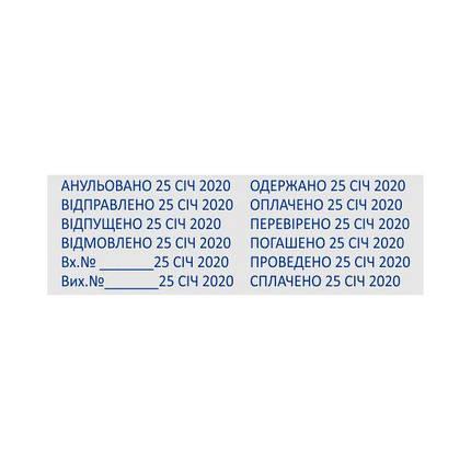 Міні-датер 3мм c бухгалтерськими термінами, Shiny S-312, фото 2