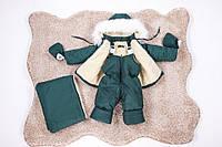 Детский зимний костюм тройка,для мальчика на овчине, 3 в 1, 3 цвета